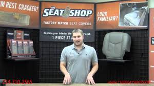 Ford F250 Truck Seat Covers - 01 ford f250 40 20 40 split bench seat cover explanation youtube