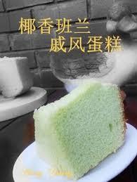 cr鑪e soja cuisine horlicks cross chiffon cake 好力克拜拜戚风蛋糕 horlicks