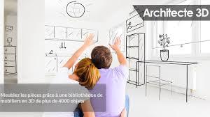 architecte 3d 2017 les nouveautés youtube