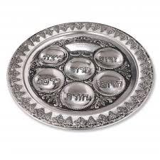sadar plate seder plates for sale judaica web store