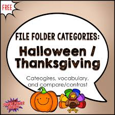 compare and contrast thanksgiving fall freebies u2013 free resources for speech and language u2014 super