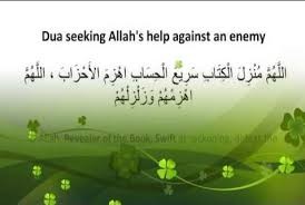 shia and masnoon dua for enemy to go away die and destroy dua