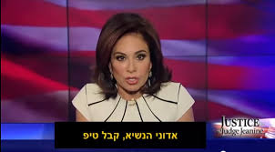judge jeannine pirro hair style watch judge jeanine mocks iran deal and blasts obama for petty