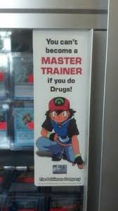Drugs Are Bad Meme - dare to be the very best memebase funny memes