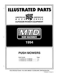 mtd lawn mower 114 515a000 thru 114 518d000 user guide