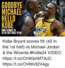 Kobe Bryant Memes - 5 bao 5 5a sh rs clb sf 2 kobe bryant scores 55 42 in the 1st half