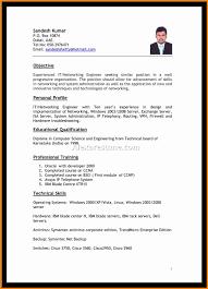 Resume Biodata Sample 8 best biodata format for job cashier resumes