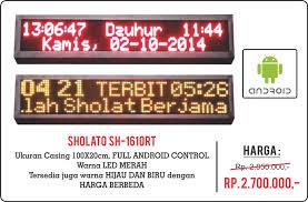 Jadwal Sholat Jogja Daftar Harga Jam Digital Masjid Jam Sholat Digital Sholato