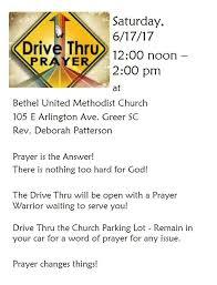 methodist prayer my calendar bethel united methodist church