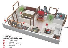 row home floor plan house plans