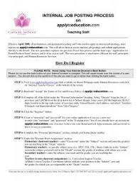 resumes posting internal job resume template expin franklinfire co
