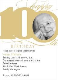 100th Birthday Card 100th Birthday Invitations 100th Birthday Invitations And The