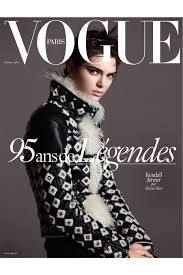 vogue ugg sale kendall jenner rumored to front vogue s june cover wwd