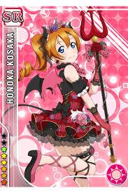 love live new sr honoka kousaka little devil transformed uniform