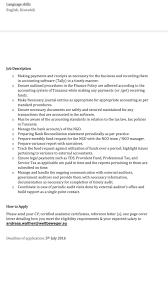Expected Salary In Resume Sample Gallery Creawizard Com All About Resume Sample