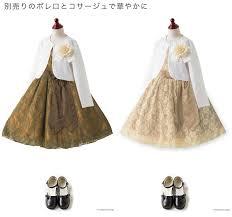 catherine cottage rakuten global market kids dress up princess