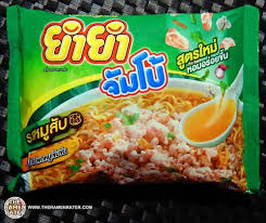 cuisine yum yum 1715 yum yum instant noodles minced pork flavour the ramen rater