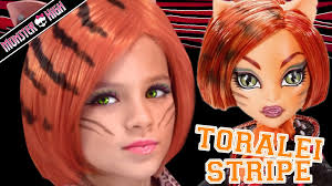 toralei stripe monster high doll costume makeup tutorial for
