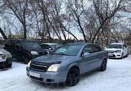 opel winter опель вектра 2003 г в тюмени opel vectra 2003г в акпп седан