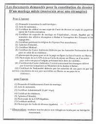 documents mariage mariage franco marocain afficher le sujet tribunal de fès
