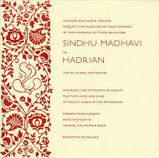 hindu wedding invitations templates hindu wedding invitation templates photo 4k wallpapers