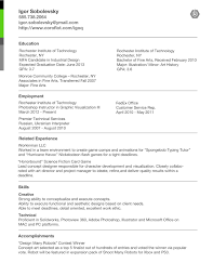 Design Resume Samples Wonderful Industrial Design Resume 10 About Me Resume Example