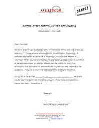 cover letter sample volunteer cover letter cover letter sample