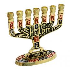 buy a menorah my holy shop menorah for sale buy menorah online myholyshop