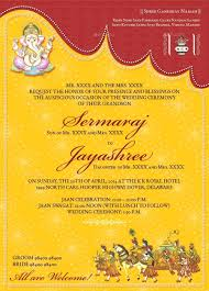 hindu wedding invitations template hindu wedding invitations template