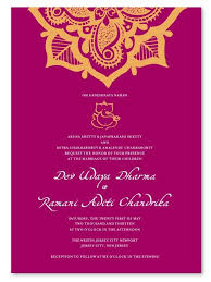 indian wedding invitations from foreverfiances feature unique