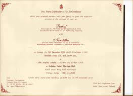 Wedding Invitation Software Wedding Invitation Wording Ideas With Poems Gallery Wedding And