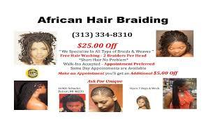 detroit short hair african hair braiding by unique hair stylists 16905 schaefer
