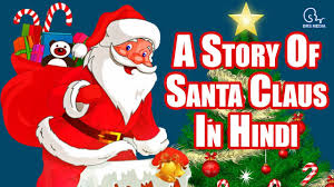 santa claus picture christmas a story of santa claus happy chirstmas story