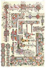 ornament illuminated manuscripts no 2 portions of