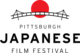Rowhou Com Movie Mondays Pittsburgh Japanese Film Festival With Row House