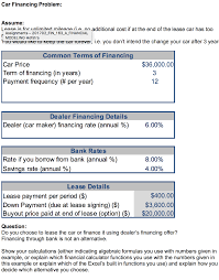 finance archive march 08 2017 chegg com