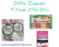 best christmas gift present ideas for 4 year old girls reviews