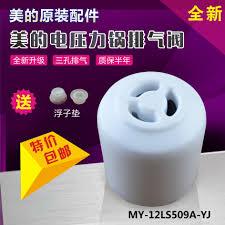 china steam pressure vessel china steam pressure vessel shopping