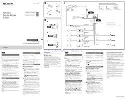 dsx wiring diagram dsx panel wiring diagram dsx image wiring