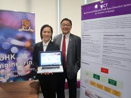 cuhk faculty of engineering develops hong kong u0027s first automatic