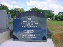 headstone sayings headstones for headstones brisbane inscriptions designs