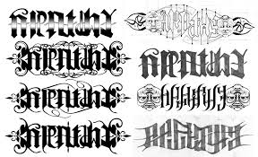 collection of 25 big forearm ambigram designs