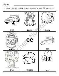 7 best diagraphs images on pinterest phonics videos literacy