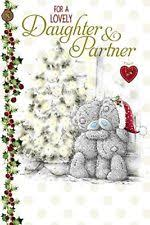 me to you christmas greeting cards ebay