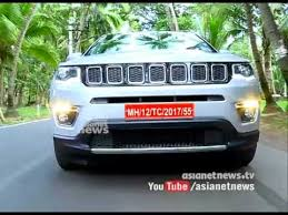 price jeep compass jeep compass price in india review mileage smart