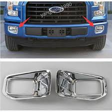 abs light on ford f150 abs chrome front fog light l cover trim for 2015 2017 ford f150