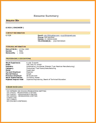 engineering resume summary summary statement for resume resume for your job application 7 resume summary statement