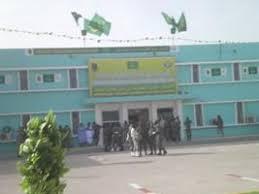 bureau douane la situation au niveau du bureau des douanes au port est