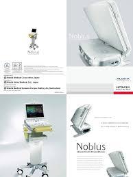 noblus brochure medical ultrasound medical imaging