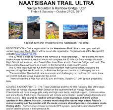navajo parks u0026 recreation u2013 monument valley lake powell navajo